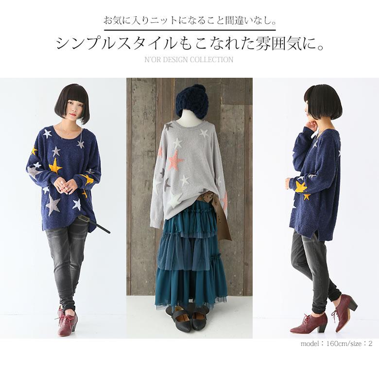 日本osharewalker  /  可愛星星印花針織毛衣  /  tcn1042  /  日本必買 日本樂天直送(4290) 3