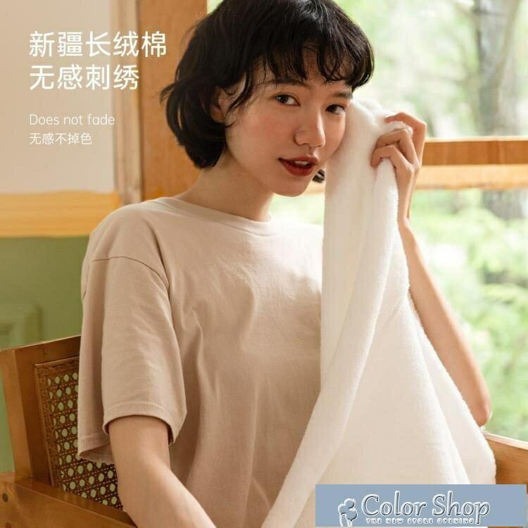 acooltd純棉浴巾家用吸水速干不掉毛男女超大號超強吸水浴裙浴巾