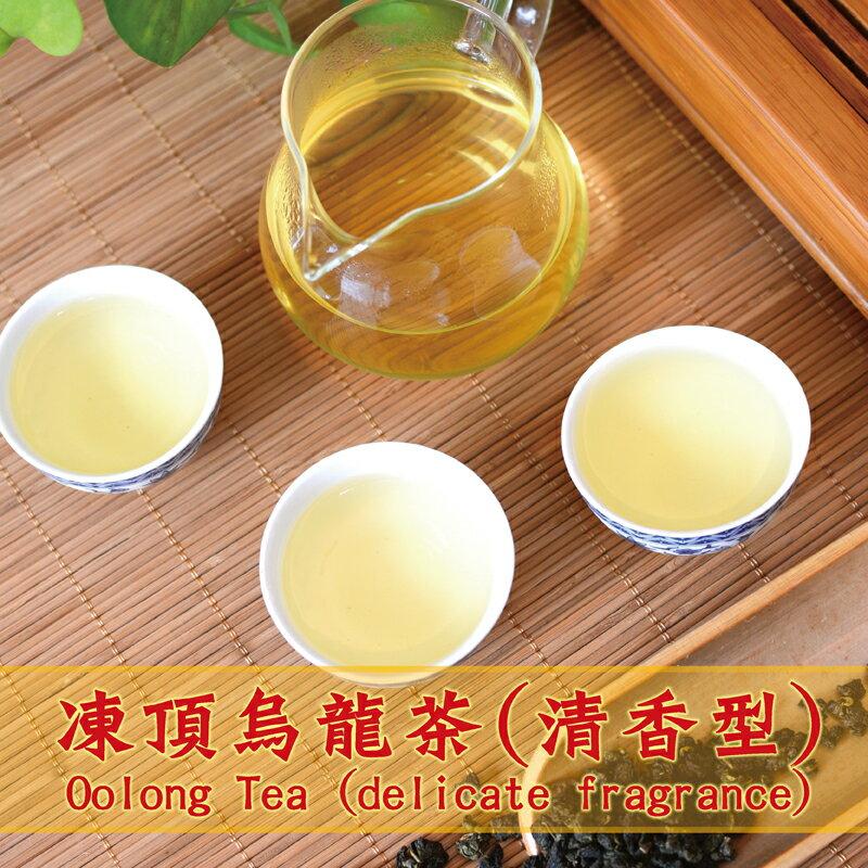 《萬年春》凍頂烏龍茶(清香型)225g / 罐 - 限時優惠好康折扣