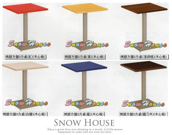 ╭☆雪之屋居家生活館☆╯AA769-171921252729烤銀方盤S方桌餐桌置物桌六色