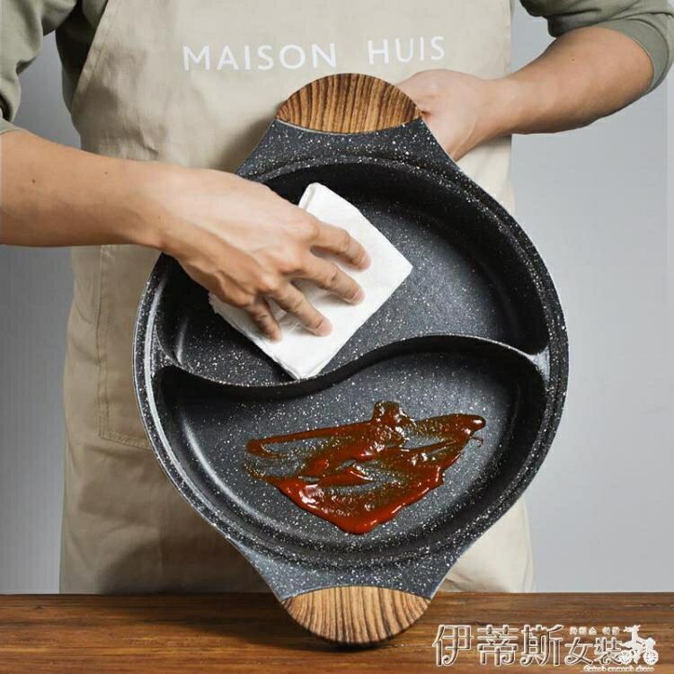 鴛鴦鍋麥飯石色鴛鴦鍋電磁爐煤燃氣灶專用多功能家用大容量加厚一體火鍋  LX
