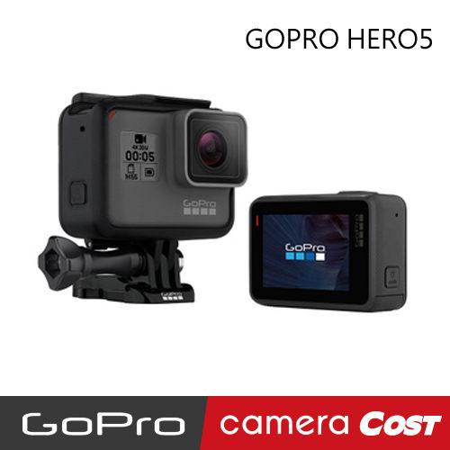 ★現貨不用等★GoPro HERO5 Black 黑色專業4K版 Hero 5