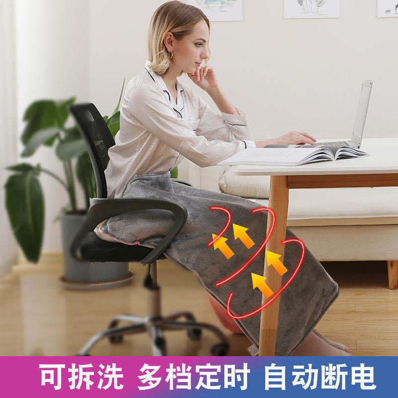 小型電加熱毯暖膝毯加熱毛毯辦公室暖腿神器冬季暖身毯暖腿暖腳寶 【私人小鋪】