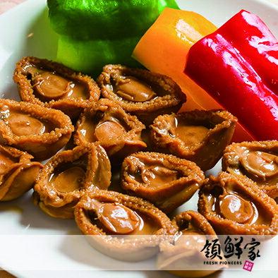 【領鮮家】海味之首☆高級鮑魚罐頭~即開即食~六粒入/八粒入