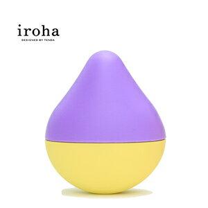 日本TENGA iroha HMM-01 無線震動按摩器迷你版-富士檸檬
