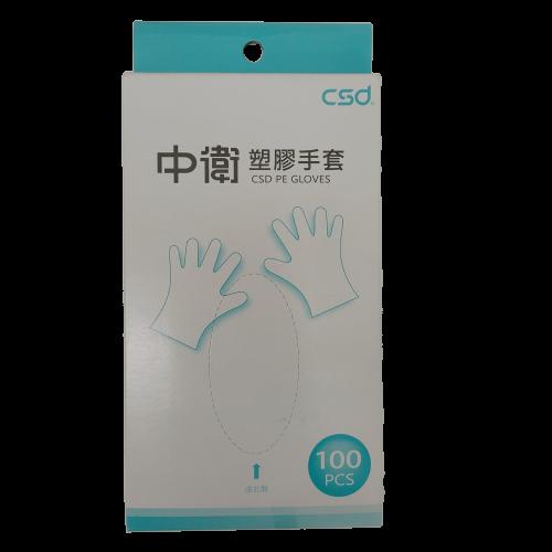 【憨吉小舖】中衛塑膠手套 100入/盒 PE手套、手扒雞手套