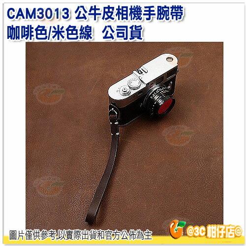 CAM-IN CAM3013 公司貨 真皮 皮革 公牛皮 咖啡色 圓孔 相機手腕帶 手握帶 背帶 L1102