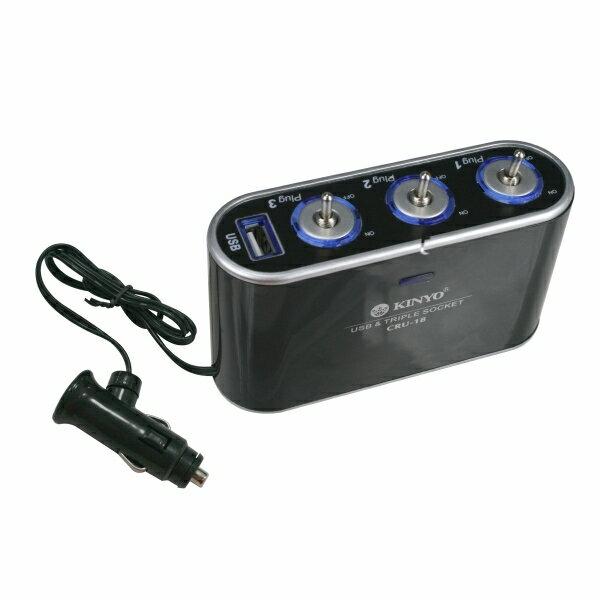 CRU-183孔車用點菸器+USB充電擴充座車用快充USB車用充電器點菸充電器【迪特軍】
