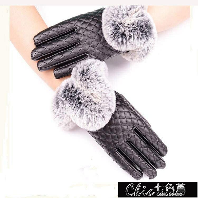 秋冬季保暖女士皮觸屏兔毛手套戶外騎行款保暖手套