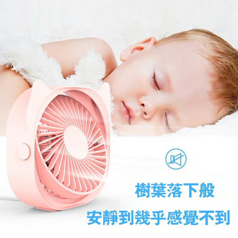 台灣現貨 座式小風扇 USB風扇 桌上型風扇 迷你風扇 靜音風扇 可調節角度 台式風扇 插電風扇 1
