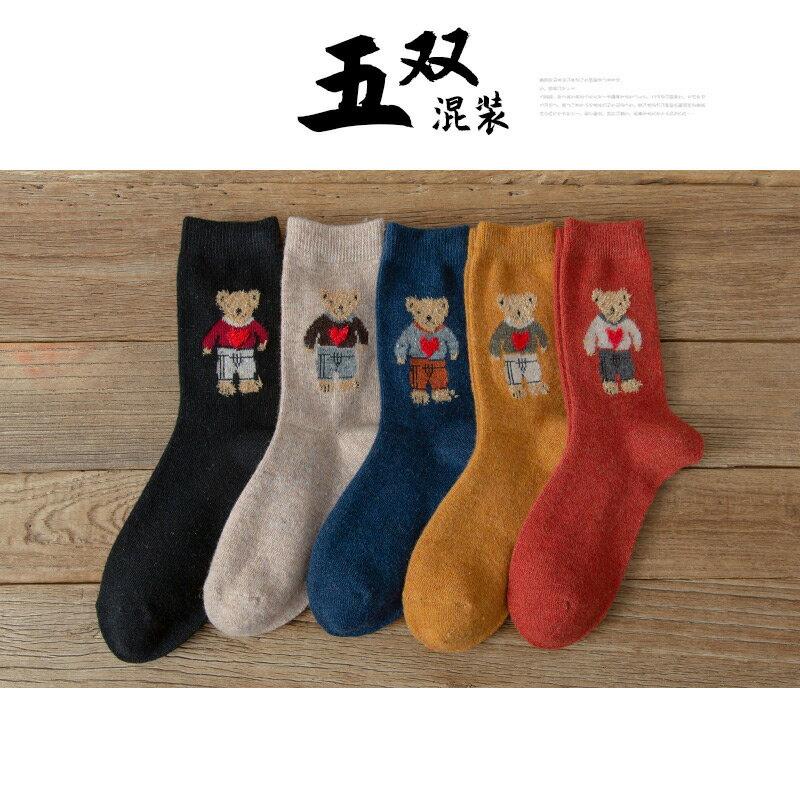 中筒襪 羊毛襪子女士中筒襪秋冬季棉質可愛日系堆堆襪ins潮加厚長筒小熊『CM397462』