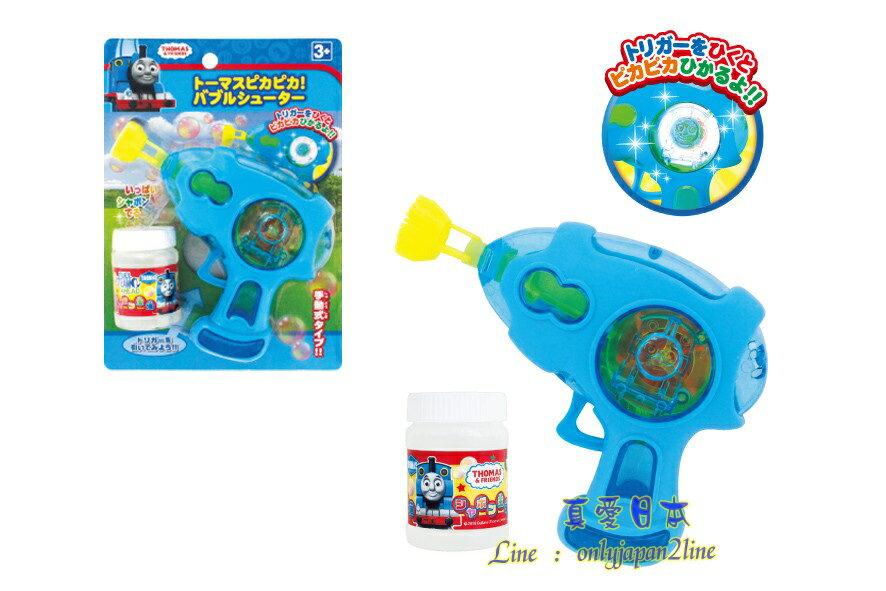 ~真愛 ~16090600028泡泡槍玩具~TOMS 湯瑪士 TOMS  玩具 兒童