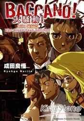 BACCANO!大騷動!^(02^) 1931 鈍行篇 The Grand Punk Ra