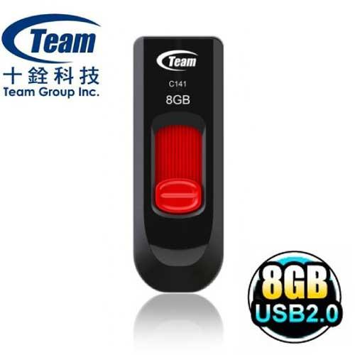 Team 十銓 8GB C141 USB2.0 隨身碟