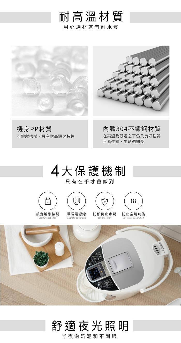 【Simba小獅王辛巴】智能六段式定溫調乳器 S5 4