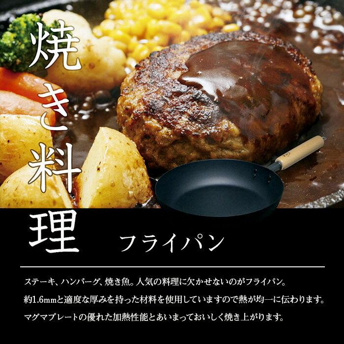 日本製 / 匠TAKUMIJAPAN鐵鍋 / IH對應 / 鐵製平底煎鍋 / 24cm-日本必買 日本樂天代購(4320*1.2) /  件件含運 1