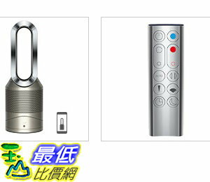 [106玉山最低比價網] Dyson 遙控器 for Pure Hot+Cool Link Air Purifier Heater & Fan