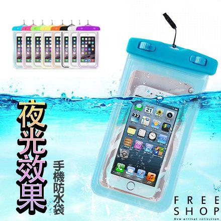 手機袋 Free Shop【QFSMK9142】蘋果IPHONE 三星等智慧型手機6吋內可用夜光螢光色防水袋潛水袋手機袋套