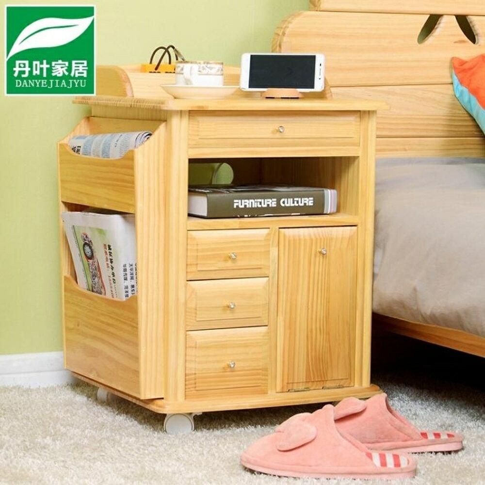 實木床頭櫃簡約現代迷你多功能簡易收納儲物櫃鬆木臥室床邊櫃 MKS全館免運