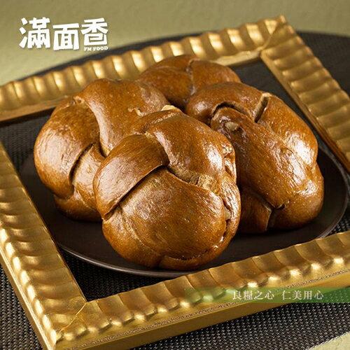 仁美良食:滿面香榛果咖啡饅頭(4顆入)