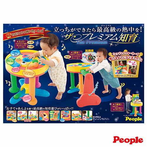 美馨兒*日本People-多功能趣味學步圓桌3375元