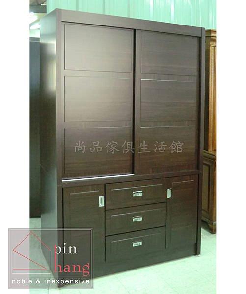 【尚品傢俱】825-02 馬瑟 胡桃4x7推門下開門三抽衣櫃/衣櫥/服飾收納櫃/服裝收藏櫃