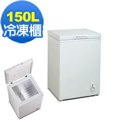 ★杰米家電☆【禾聯HERAN】150L臥式冷凍櫃HFZ-1561