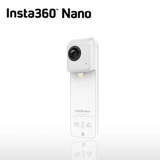 Insta360 360°全景相機 INSTA 360 Nano 全景攝影機 VR相機 魚眼鏡頭 iPhone專用 『把iPhone 變成全景相機』FB直播首推 公司貨