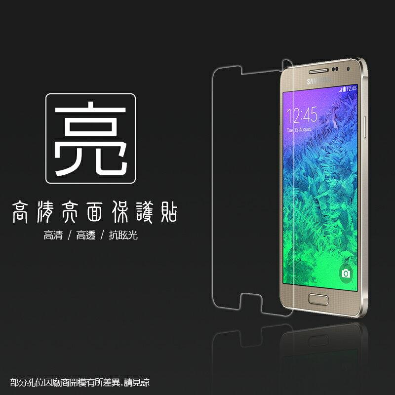 亮面螢幕保護貼 Samsung Galaxy Alpha G850F 保護貼