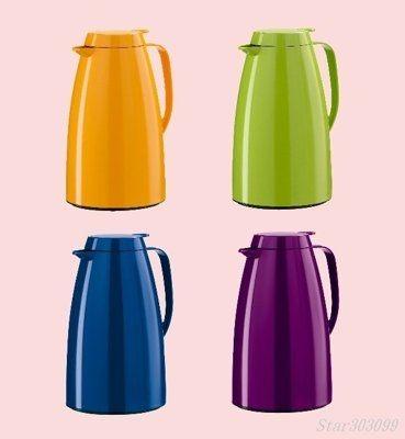 德國EMSA 巧手壺系列真空保溫壺-1.5L 優雅紫(508721)/率性藍(505014)/原野綠(508365)/甜蜜橘(508363)