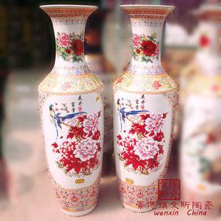 陶瓷落地大花瓶擺件禮品賓館花瓶花開富貴新居客廳