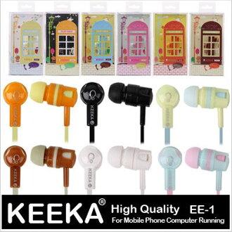 EE1 糖果色 入耳式 高清 音質 線控 MP3 電腦 手機 運動 耳機 S7 Note5 G5 10 J7 A9 Z5 Z5P X9 C5 M9+ R7s【D0106057】