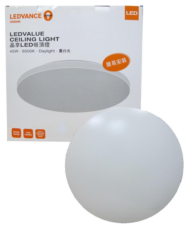 歐司朗OSRAM★晶享 LED 42W 簡約吸頂燈 全電壓 白光/黃光/自然光★永光照明OS-LED-42W%
