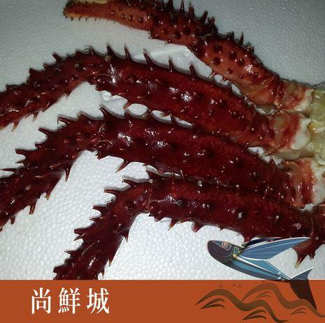 【尚鮮網】帝王蟹半身肩 (750g)+-10%