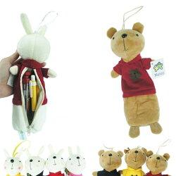 【aife life】A0290韓國超人氣米兔筆袋/Metoo系列布偶、玩偶筆袋、化妝包、眼鏡袋、萬用包、收納包等,圓滾滾的腦袋、害羞的表情,可愛指數不輸法國兔