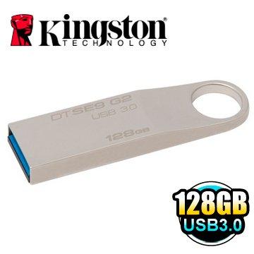 【新風尚潮流】金士頓 128G 128GB SE9 G2 3.0 隨身碟 DTSE9G2/128GB