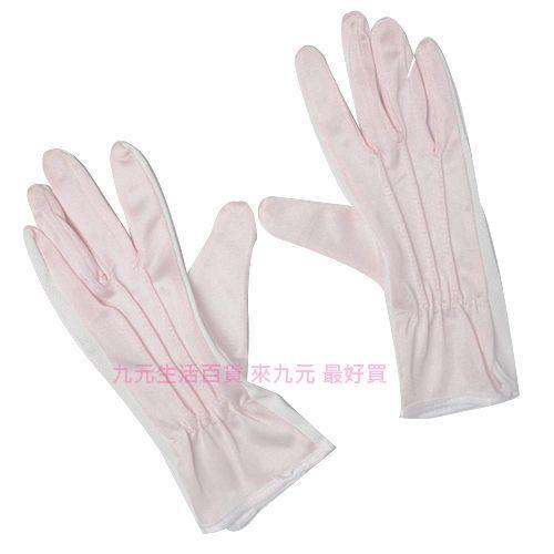 【九元生活百貨】絨布止滑手套/粉紅 機車手套 防滑手套