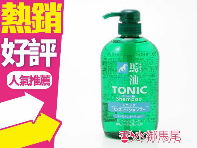 日本 熊野 油脂 馬油 TONIC 涼性洗潤洗髮精 涼感雙效洗髮露 600ml◐香水綁馬尾◐