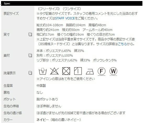 日本 e-zakkamania  /  秋冬異材拼接格紋連身裙  /  32603-2000289  /  日本必買 日本樂天直送  /  件件含運 9
