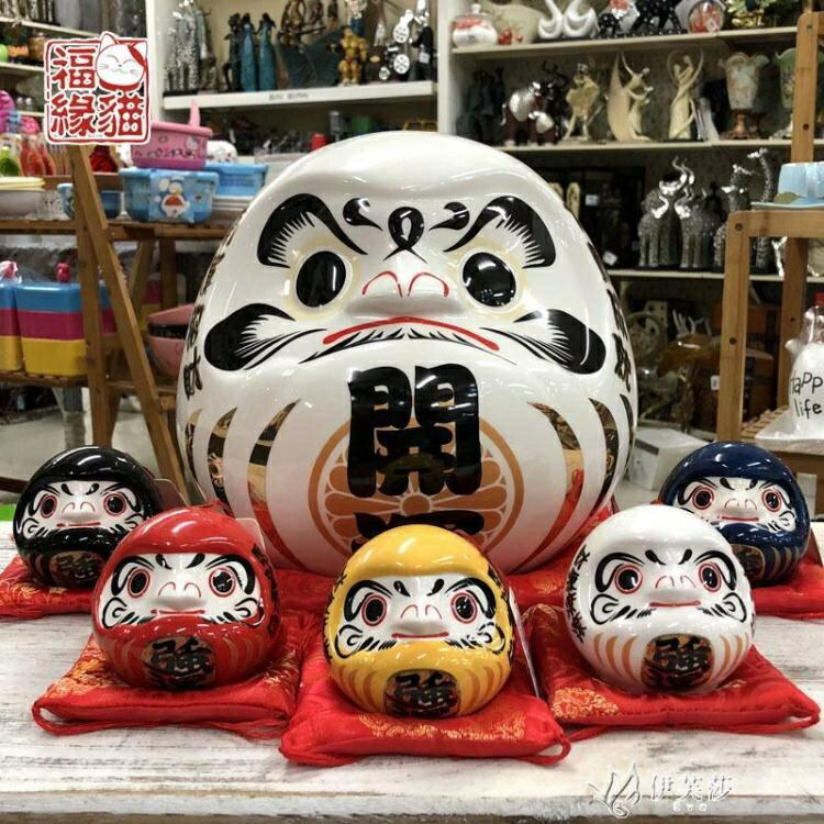 樂天優選~開業創意禮物日式壽司店鋪裝飾擺件大招財貓開運達摩蛋陶瓷儲蓄罐