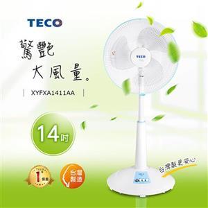 【童年往事】TECO 東元 14吋機械式風扇 XYFXA1411AA 電風扇 (非奇美 聲寶 國際牌)