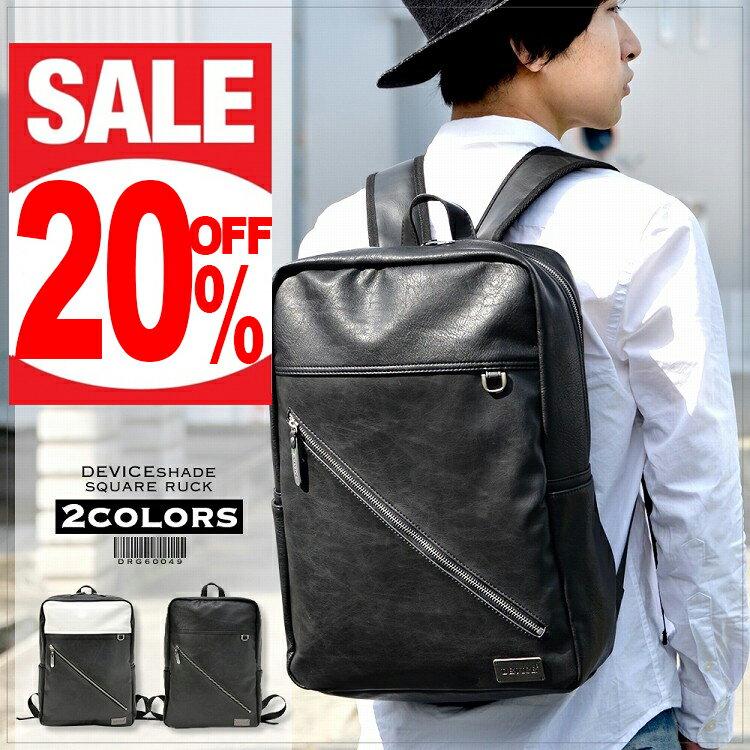DEVICE  後背包 筆電背包 旅遊背包 方型背包 挺形 側面副開口 DRG~60049