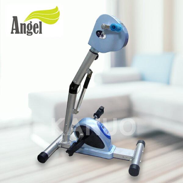 【Angel 藍天使】手足有氧健身車KM-1000 手腳訓練