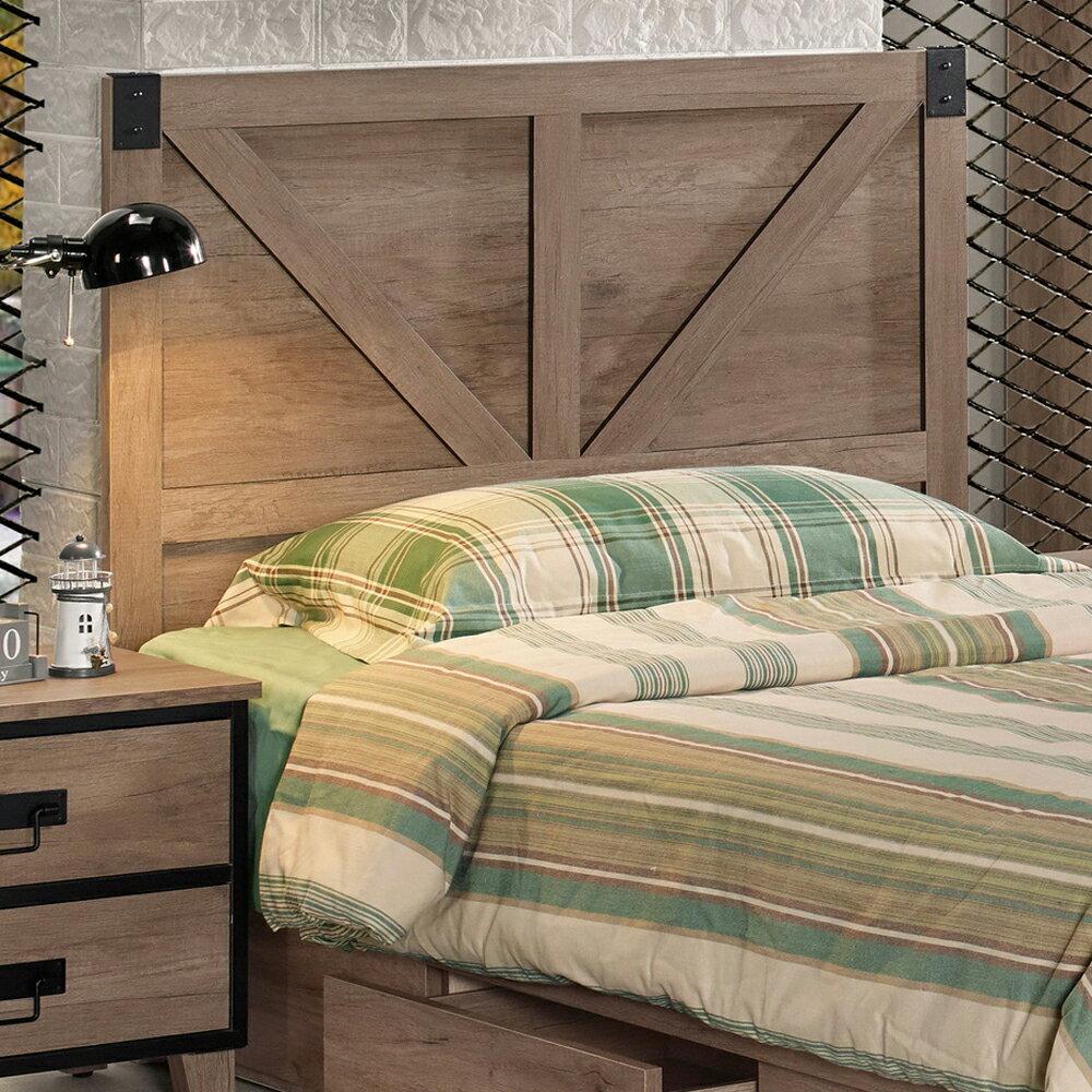 哈珀3.5尺床頭片/H&D東稻家居-消費滿3千送點數10%