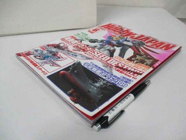 【書寶二手書T1/嗜好_EAZ】Hobby Japan_2013/6_機動戰士鋼彈SEED DESTINY…日文