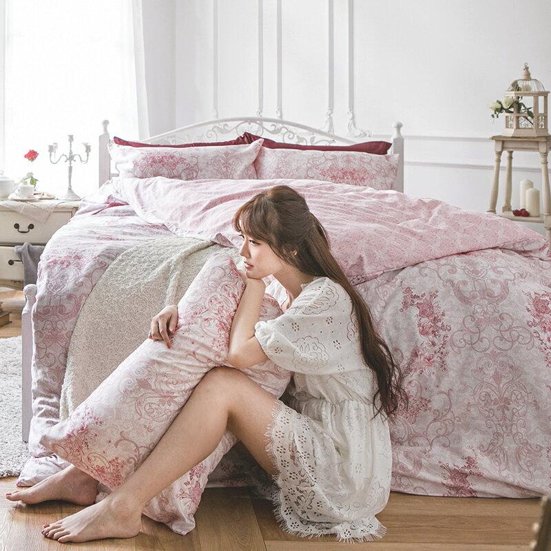 床包被套組  /  雙人加大-100%精梳棉【靜影愛戀】60支精梳棉 含兩件枕套 戀家小舖 台灣製 1