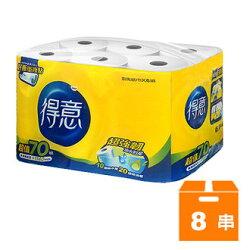 得意 廚房紙巾 (70組x6捲)x8串/箱