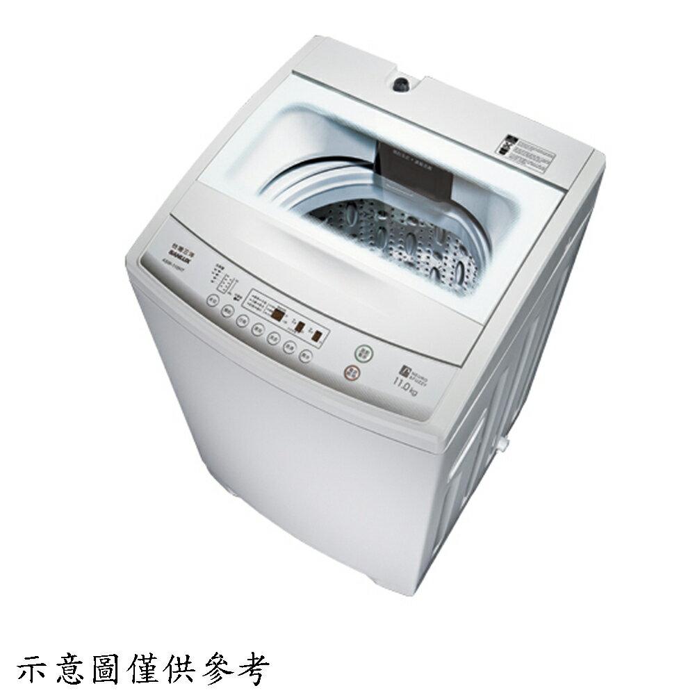 <br/><br/>  原廠好禮送★【SANLUX三洋】11kg單槽洗衣機ASW-110HTB【三井3C】<br/><br/>