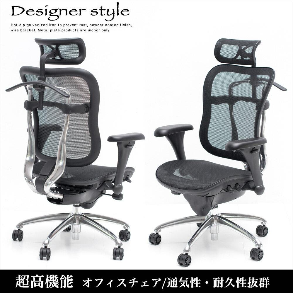 辦公椅 / 書桌椅 / 電腦椅 職人設計高機能電腦椅 MIT台灣製 完美主義【I0256】 4