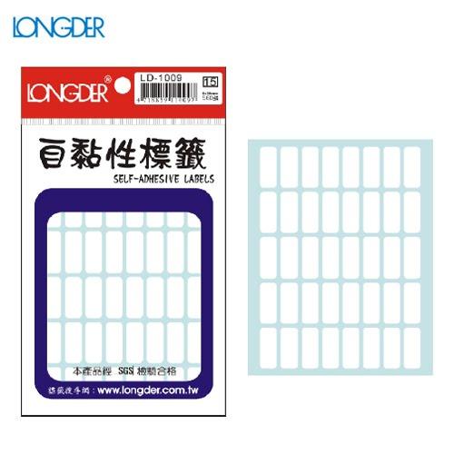 辦公小物嚴選~(量販50包)龍德自黏性標籤LD-1009(白色)8×20mm(560張包)